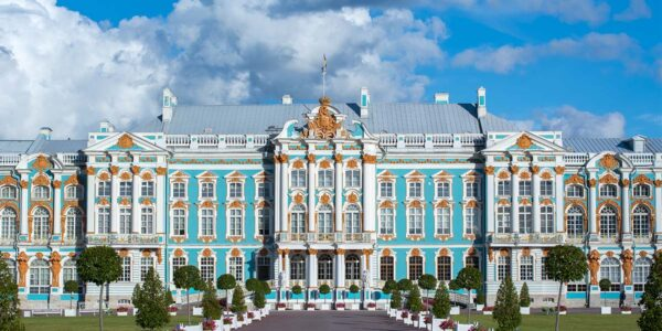 Palazzo Catherin a Tsarskoe Selo (Pushkin), San Pietroburgo, Russia